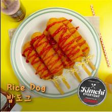 Rice dog / 밥도그