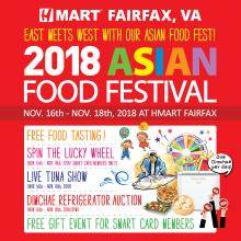 East meets West with our Asian Food Festival in Hmart Fairfax!