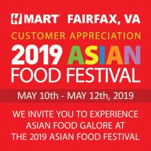 2019 H Mart Fairfax Asian Food Festival