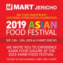 Asian Food Festival Only at H Mart Jericho (NY)