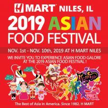 [H Mart Niles, IL] Asian Food Festival