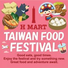 H Mart Taiwan Food Festival
