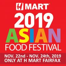 H Mart Fairfax (VA) Asian Food Festival