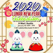 H Mart Austin (TX) 2020 Lunar New Year Celebration Event!
