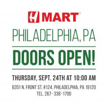 H Mart Philadelphia - Doors OPEN!