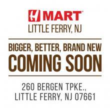 H Mart Little Ferry - Coming SOON!