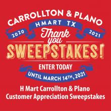 H Mart Carrollton & Plano Thank You Sweepstakes Event!