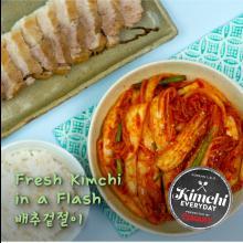 Fresh kimchi in a flash / 배추겉절이