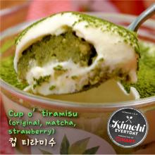 Cup o' tiramisu (original, matcha, strawberry) / 컵 티라미수
