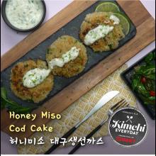 Honey Miso Cod Cake / 허니미소 대구생선까스