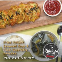 Dried Pollack Seaweed Soup & tuna vegetable pancake / 황태미역국 & 참치야채전