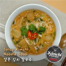Spicy Kimchi Noodle Soup / 얼큰김치칼국수