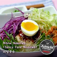 Bibim Noodles (Spicy Cold Noodles) / 비빔국수