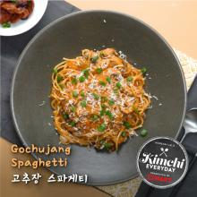 Gochujang Spaghetti / 고추장 스파게티