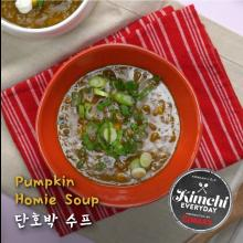 Pumpkin Soup like Mom-made / 단호박 수프