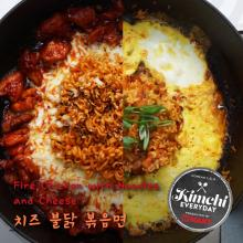 Fire Chicken with Noodles and Cheese / 치즈 불닭 볶음면