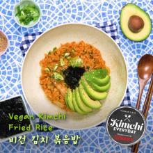 Vegan Kimchi Fried Rice / 비건 김치볶음밥