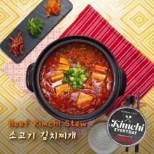 Beef Kimchi Stew / 소고기 김치찌개
