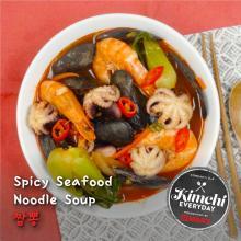 Spicy Seafood Noodle Soup (Jjamppong) / 짬뽕