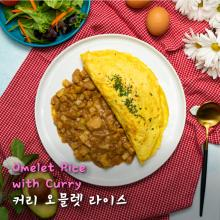 Omelet Rice with Curry / 커리 오믈렛 라이스