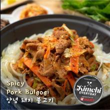 Spicy Pork Bulgogi / 양념 돼지 불고기