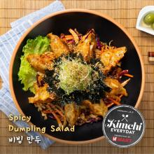 Spicy Dumpling Salad / 비빔만두