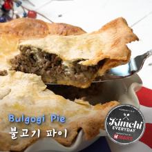 Bulgogi Pie / 불고기 파이