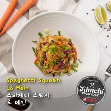 Spaghetti Squash Lo Mein / 스파게티 스쿼시 로 메인