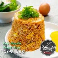 Cup Noodle Fried Rice / 컵라면 볶음밥
