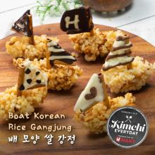 Boat Korean Rice Gangjung / 배 모양 쌀 강정