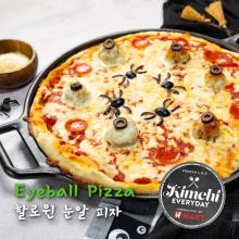 Eyeball Pizza /  할로윈 눈알 피자