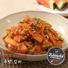 Watermelon Rind Kimchi / 수박 김치