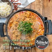 Spicy Pork Bulgogi with Bean Sprouts / 콩나물 돼지 불고기