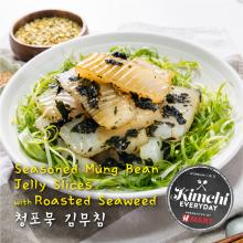 Seasoned Mung Bean Jelly Slices with Roasted Seaweed / 청포묵 김무침