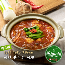 Vegan Soft Tofu Jjigae / 비건 순두부 찌개