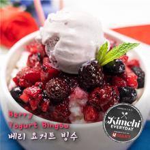 Berry Yogurt Bingsu (Berry Yogurt Shaved Ice) / 베리 요거트 빙수