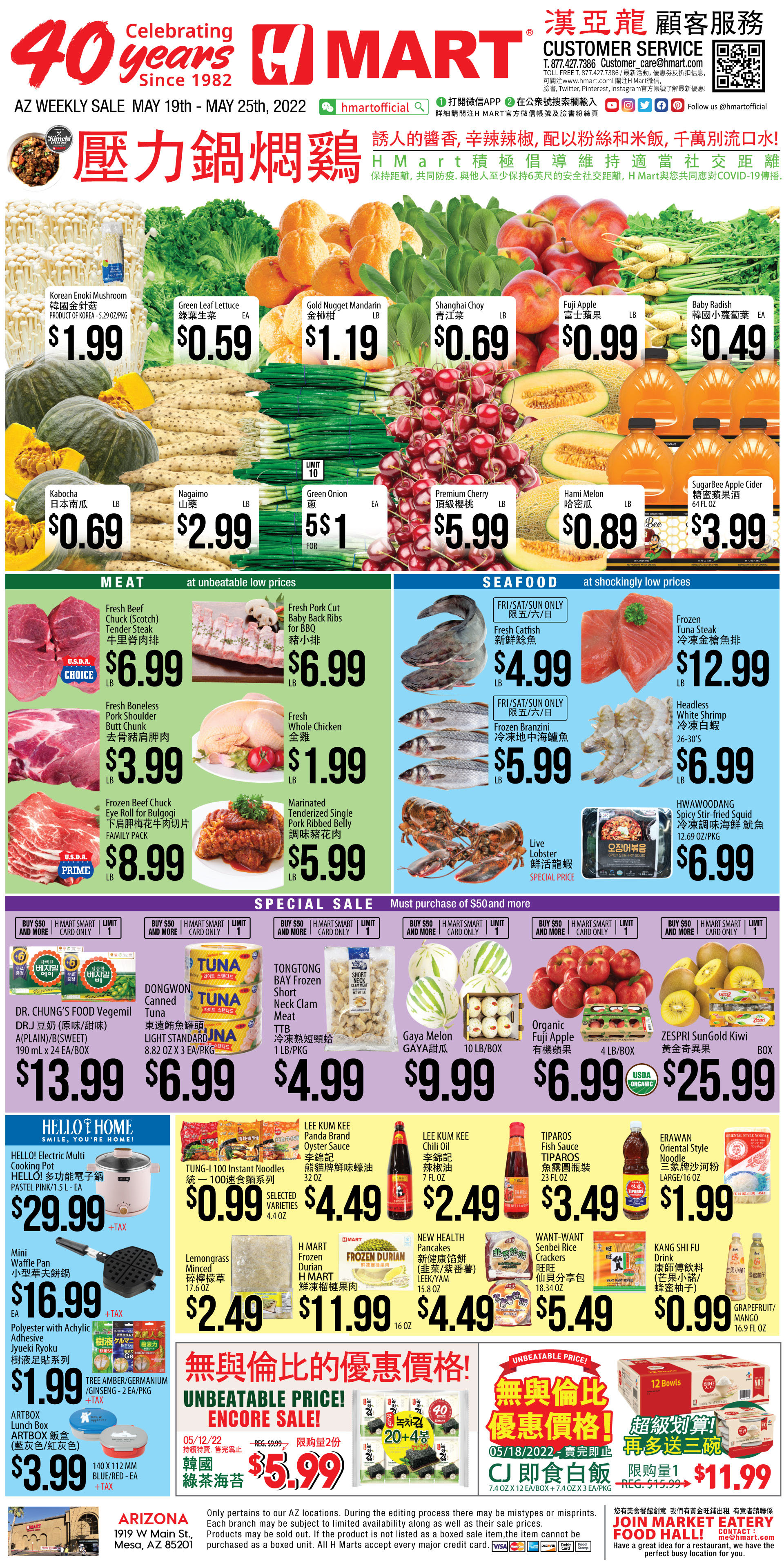 Weekly sales on Arizona