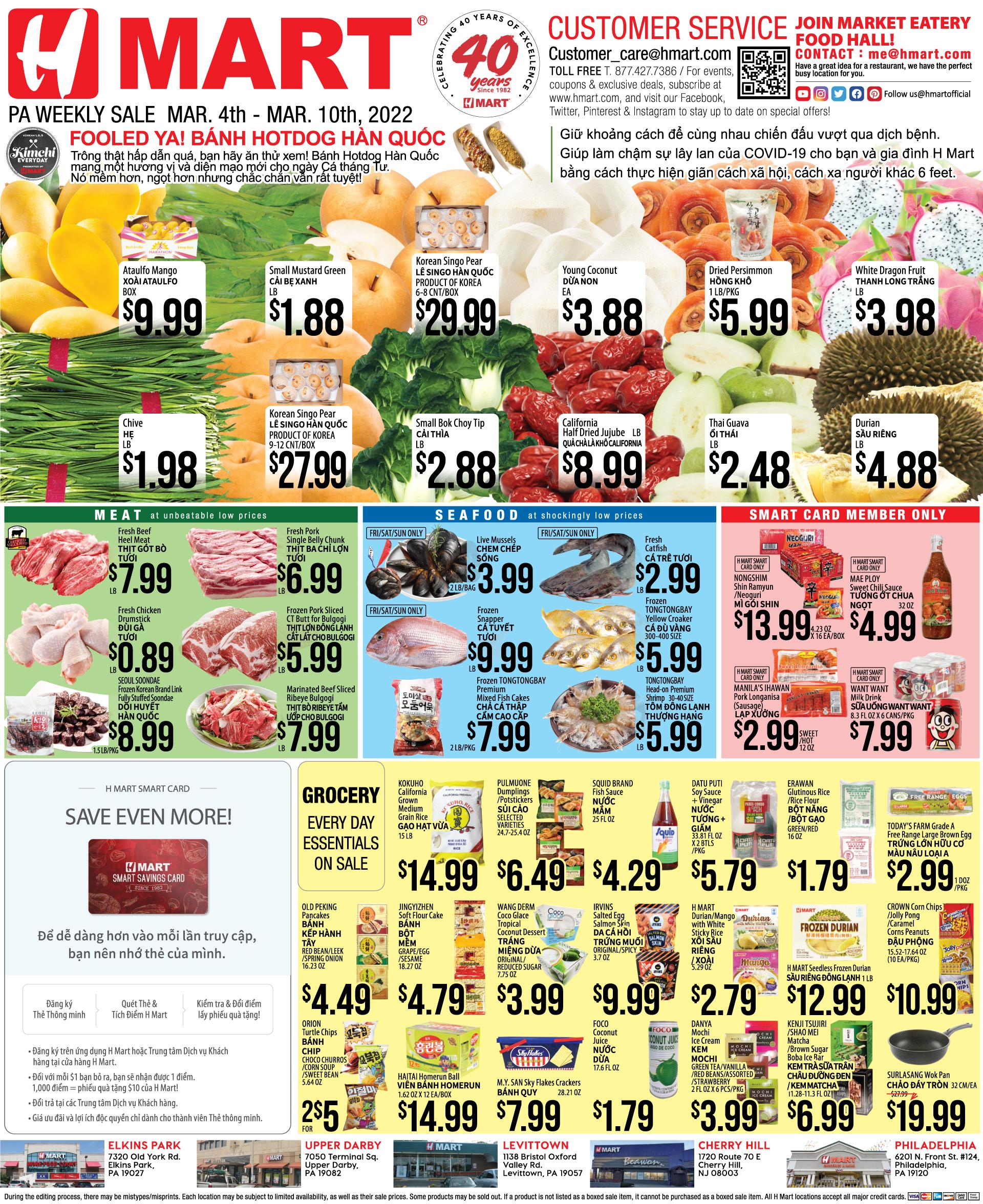 Weekly sales on Pennsylvania