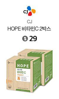 HOPE 비타민C