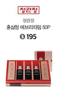 정관장 홍삼정 리미티드 3P