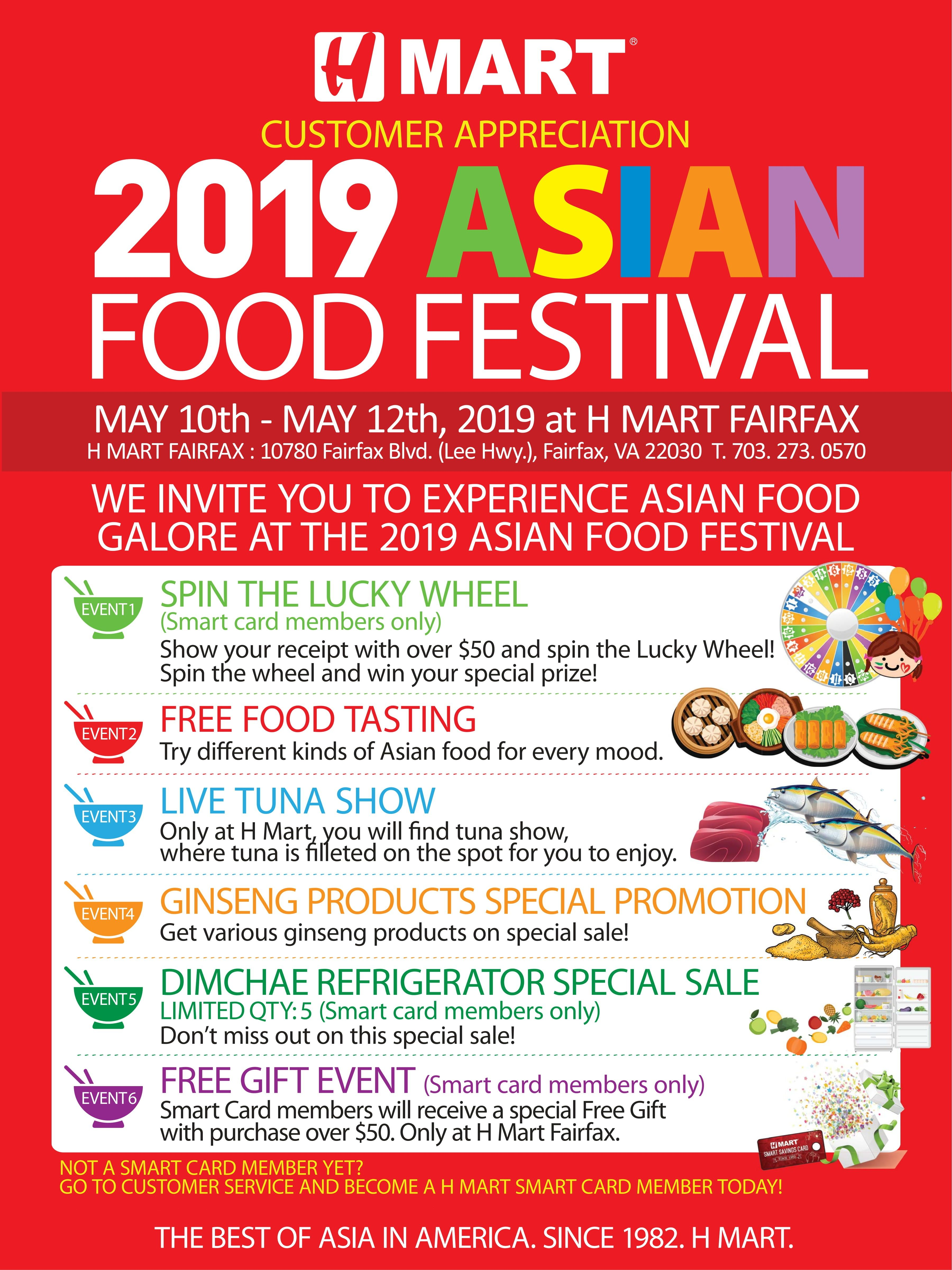 2019 fairfax asian food festival eng_final_ourstory_1