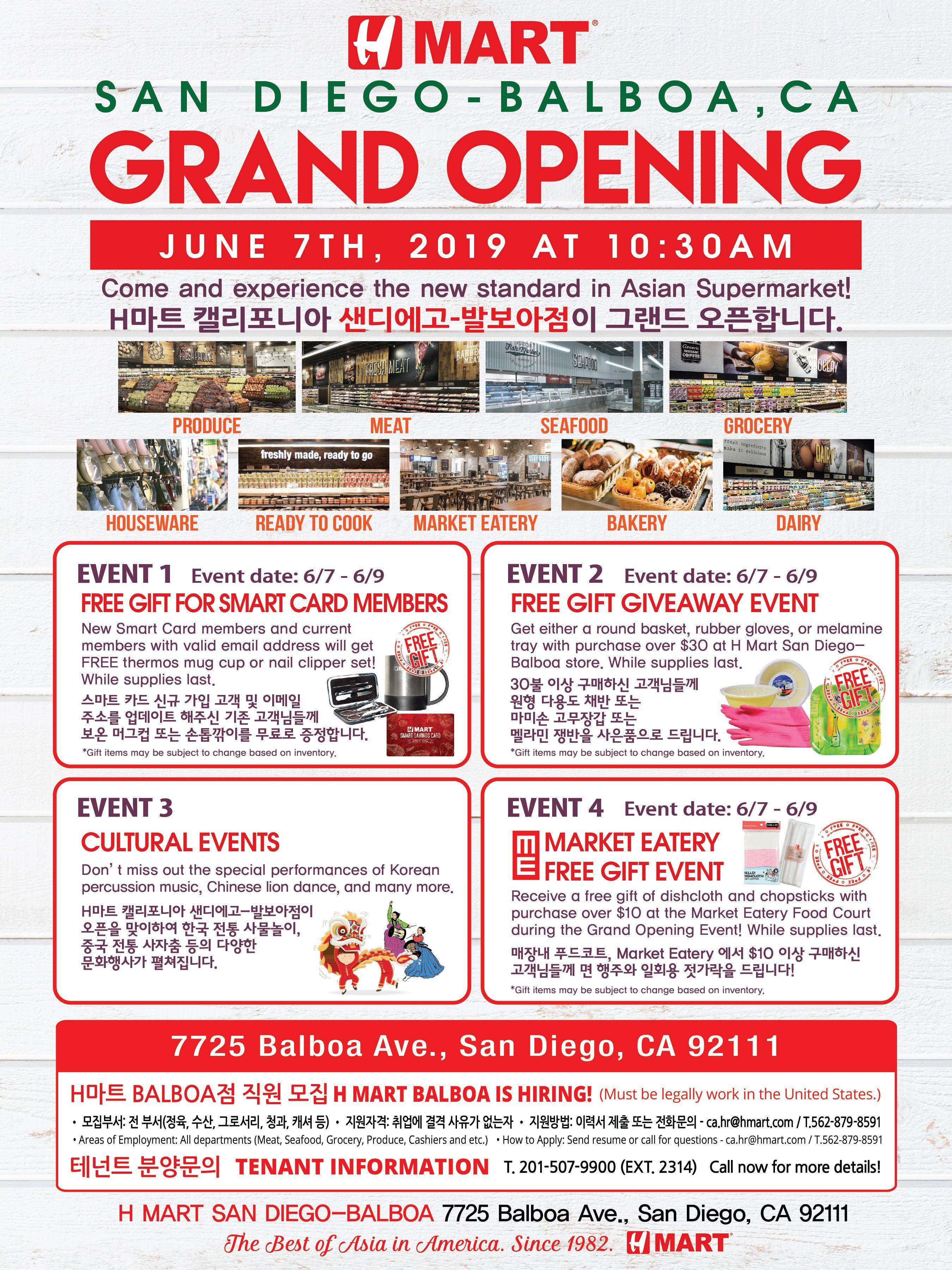 2019 san diego balboa grand opening poster kor_eng 01