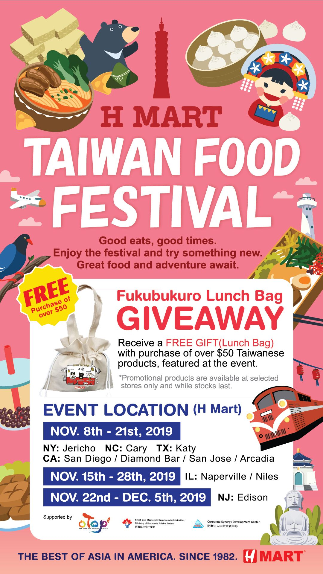 2019 taiwan food festival_our story_english