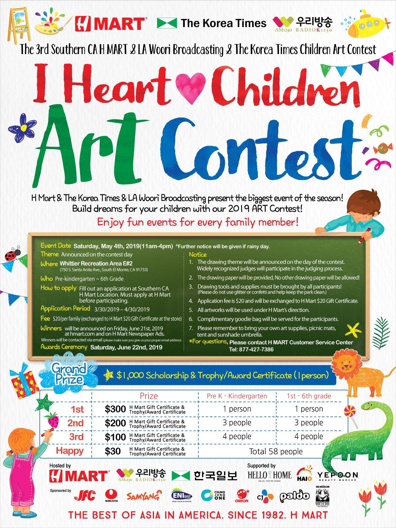 2019_ca_art contest