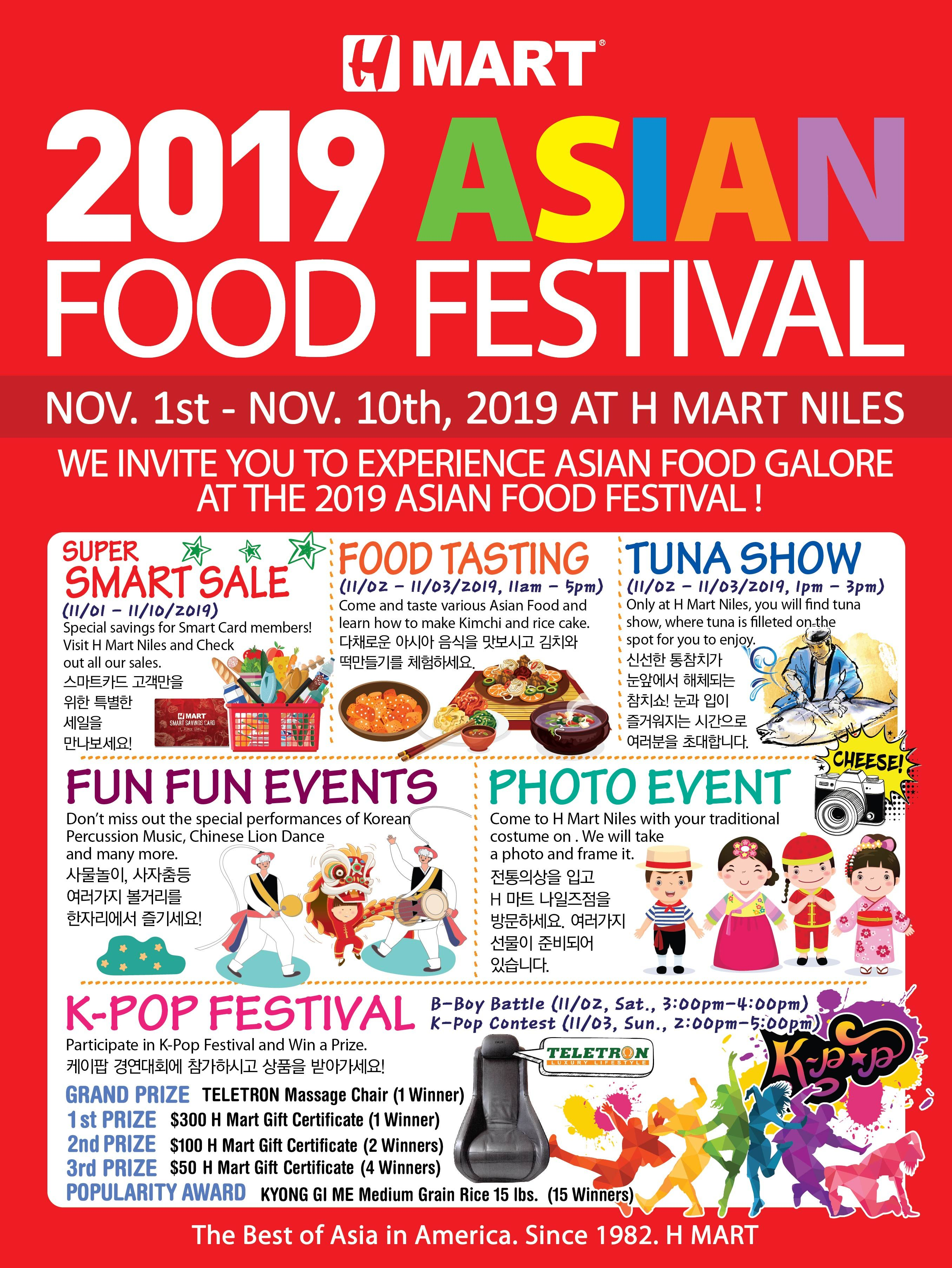 2019_niles_asian food festival_poster 01