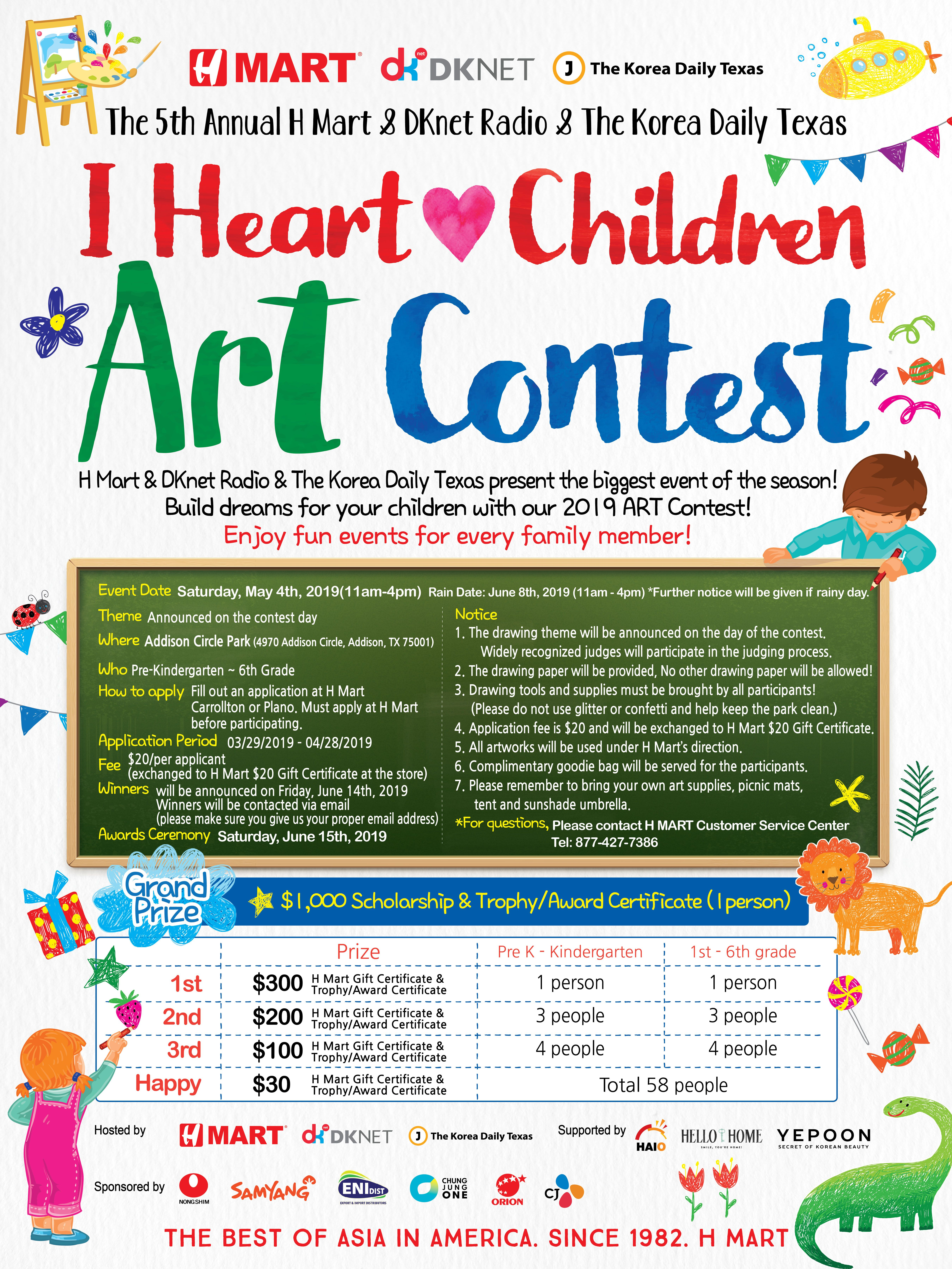 2019] The 5th Texas H Mart Children Art Contest