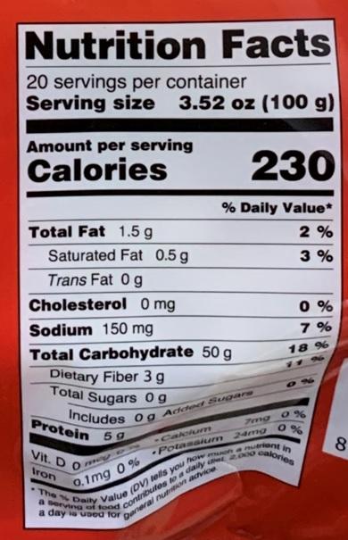 Tteokbokki Rice Cakes 4.4lb(2kg)