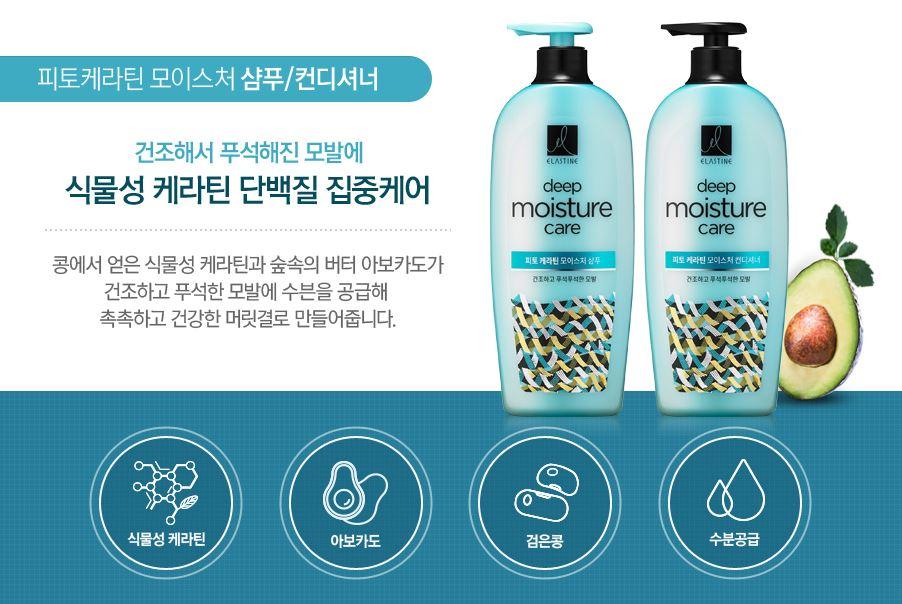 Deep Moisture Care Shampoo 22.99 fl oz(680ml)