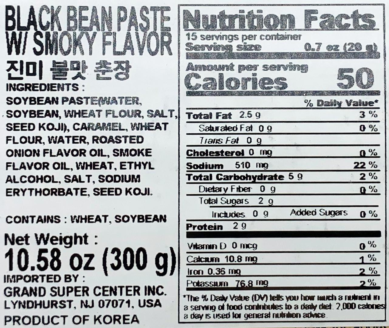 Black Bean Paste with Smoky Flavor 10.58oz(300g)