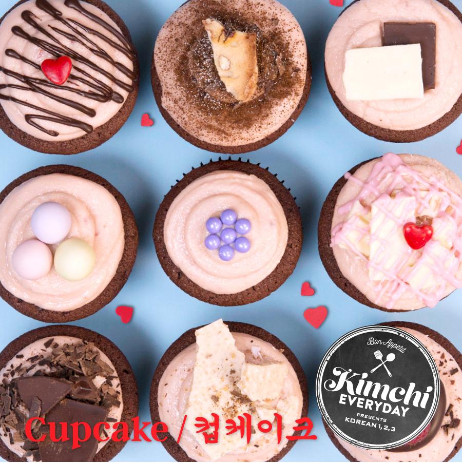 cupcake__01